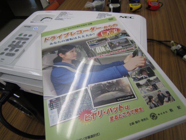 交通安全DVD