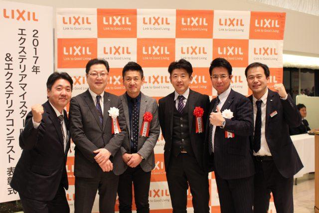 lixil2