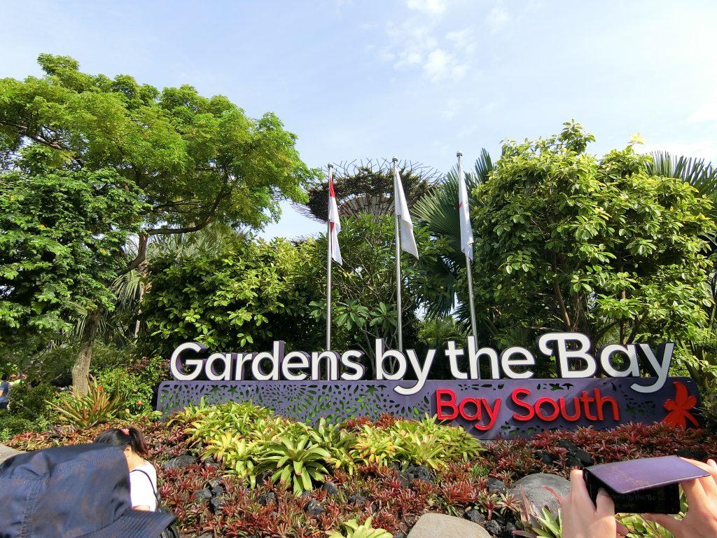 シンガポール ガーデンフェスティバル2018 ①