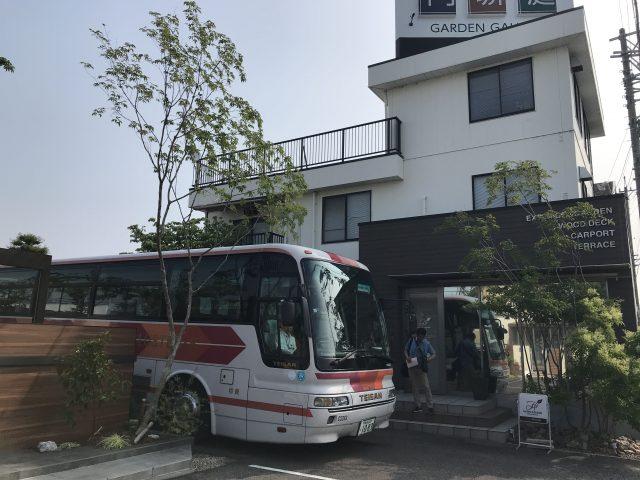 社員旅行2019~熱海1泊2日~①