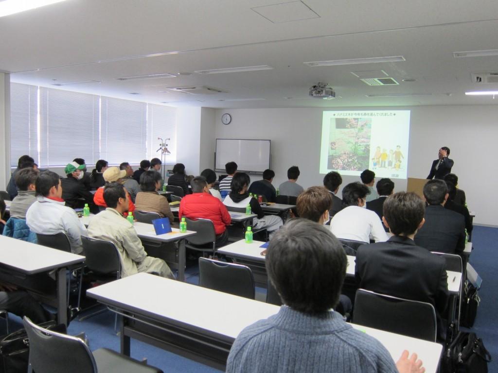 エクステリア施工技術講習会