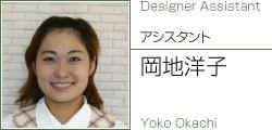 okachi