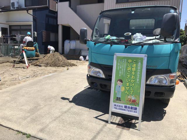 名古屋市外構工事着工しました