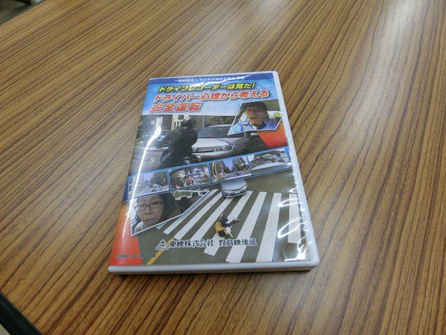 小牧警察署から借りた交通安全ビデオとお客様に頂いたアンケートの共有