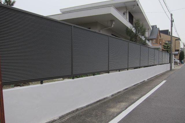 古いブロック塀から安全なフェンス塀にする工事 名古屋市