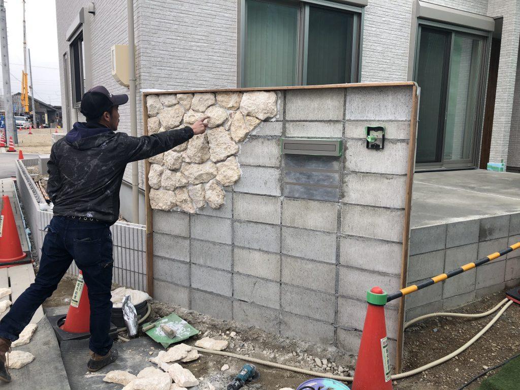 清須市 門柱石貼り石灰岩