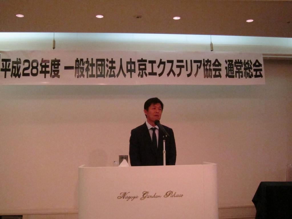中京エクステリア協会総会