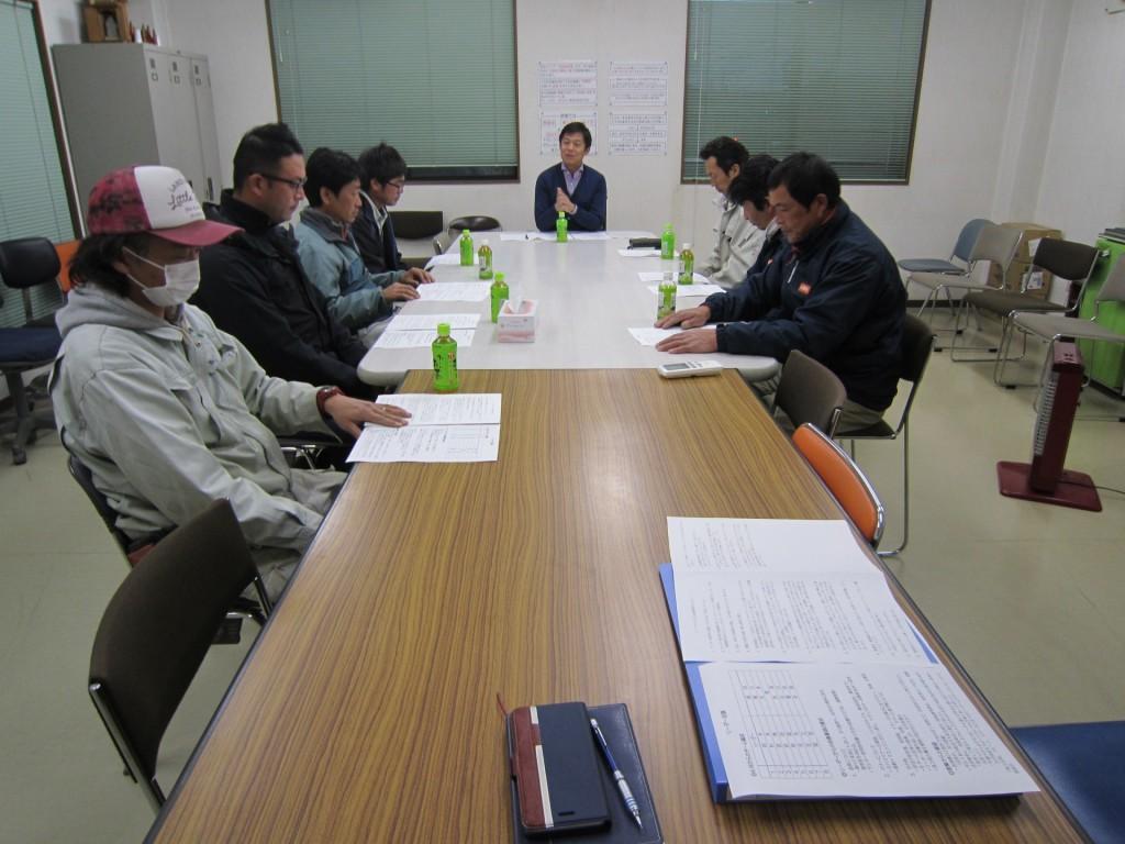 リーダーズミーティングと春日井市外構工事